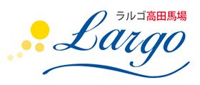 障がい者求人紹介 ラルゴ高田馬場